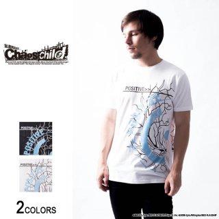 『CHAOS;CHILD』「妄想トリガー」Tシャツ
