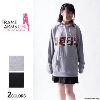 『FRAME ARMS GIRL(フレームアームズ・ガール)』「充電くん」プルパーカー