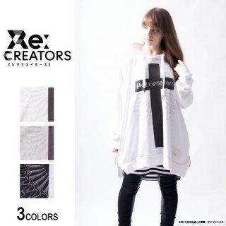『Re:CREATORS(レクリエイターズ)』アルタイル「サーベル」ビッグパーカー
