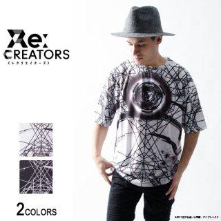 『Re:CREATORS(レクリエイターズ)』アルタイル「魔法陣」ビッグTシャツ