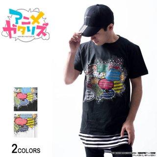 『アニメガタリズ』 「名作アニメの法則」Tシャツ(男女兼用)