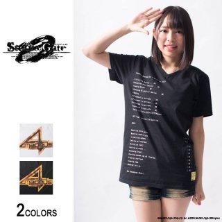 『STEINS;GATE 0』「アマデウス」起動画面Tシャツ(男女兼用)
