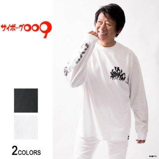 『サイボーグ009』井上和彦プロデュース「サイボーグ009」ロングTシャツ(男女兼用)