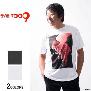 『サイボーグ009』「島村ジョー」ドライTシャツ(男女兼用)