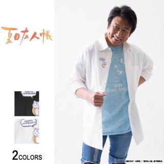 『夏目友人帳』井上和彦プロデュース ニャンコ先生「何をみているんだ」ビッグシャツ(男女兼用)