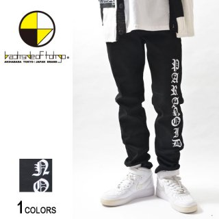 ロゴプリントブラックパンツ