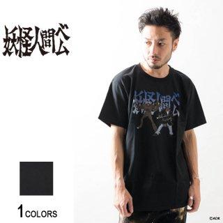 『妖怪人間ベム』Tシャツ ベム ver.(男女兼用)