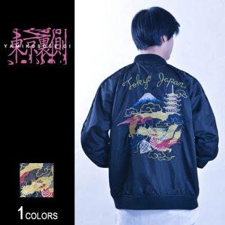 『東京裏側』刺繍スカジャン Dragon Ver.(男女兼用)