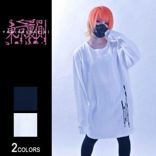 東京裏側(東京裏側)NOW OR NEVER プリントサーマルロングTシャツ(男女兼用)