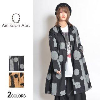 【AinSophAur】ロングシャツコート(男女兼用)