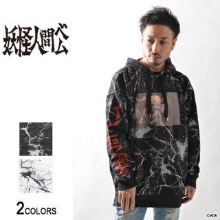 『妖怪人間ベム』サイドジップ・クラック・パーカー 妖怪 Ver.(男女兼用)