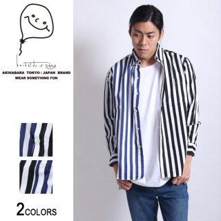 ストライプドッキングシャツA(男女兼用)