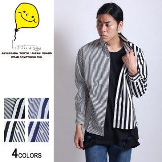 ストライプドッキングシャツB(男女兼用)
