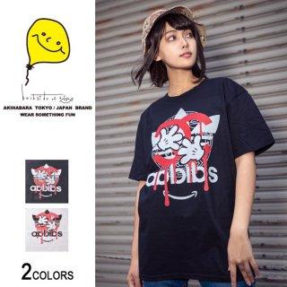 AD×hand スマイルTシャツ(男女兼用)