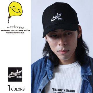 AD×NK刺繍CAP(男女兼用)