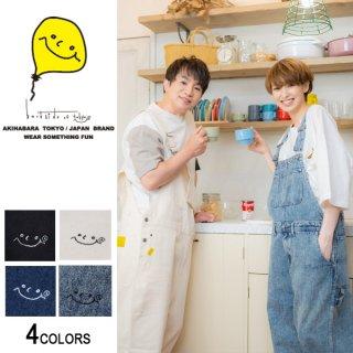 刺繍デニムワイドサロペット(男女兼用)