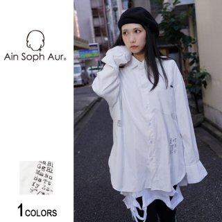 【AinSophAur】タイプライターロゴビッグシャツ(男女兼用)