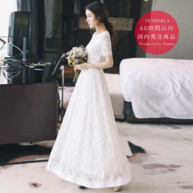 【即納】レース素材のセパレートロングドレス