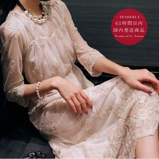 【即納】【美人百花掲載】謝恩会やお呼ばれドレスに 花柄刺繍のふんわりシフォンで清楚かわいいロングワンピース