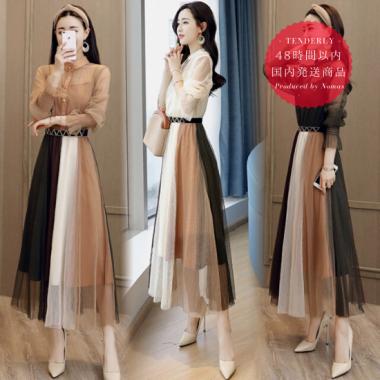 【即納】マルチカラーのシフォンスカートが個性的でかわいいロング丈の長袖フレアワンピース 3色