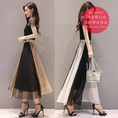 【即納】謝恩会やお呼ばれに バイカラーのフレアスカートが上品かわいいロングワンピース 2色