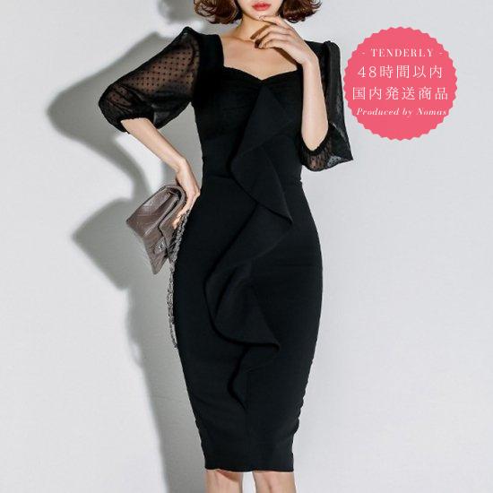 【即納】人気の海外デザイン 大人かわいいフリルとプチドットのタイト黒ワンピース