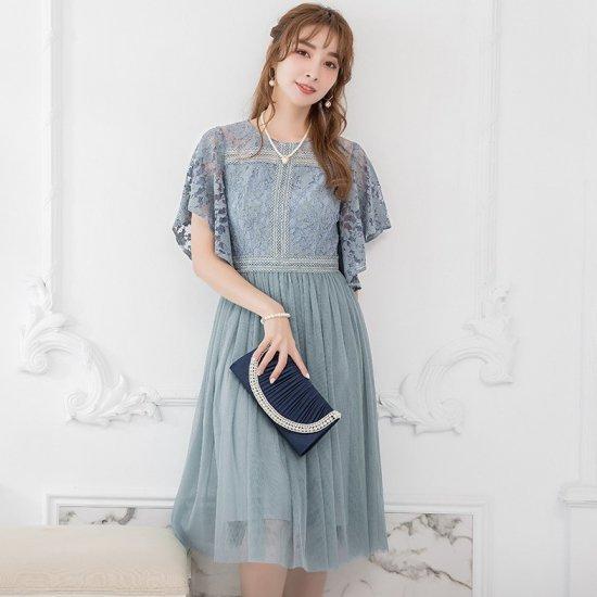 結婚式二次会に 花柄レースのゆったりスリーブとチュールがかわいい膝丈ワンピース ドレス 4色