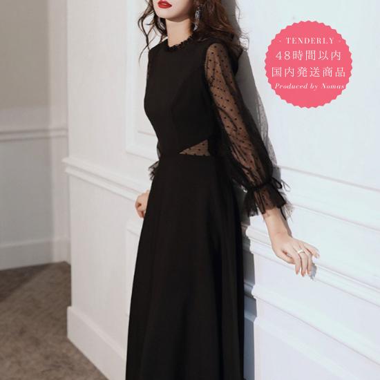 【即納】結婚式や二次会に プチドット柄シフォン袖のフレアロング黒ドレス ワンピース