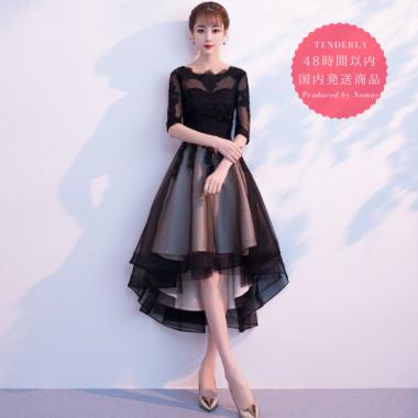 【即納】謝恩会やお呼ばれに フレアなフィッシュテールが上品かわいいレーストップのロングドレス
