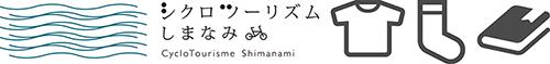 cyclo-shimanami GOODS SHOP