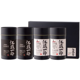 しおのり 焼きのり 江頭一郎 ギフト缶 4缶箱詰