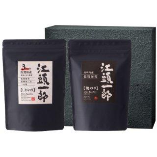 しおのり 焼きのり(袋入り)江頭一郎 2袋箱詰