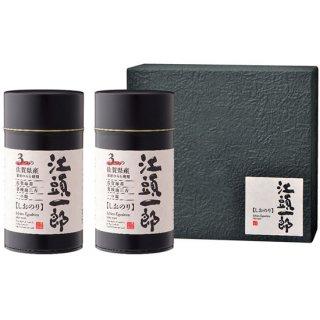 しおのり江頭一郎 ギフト缶 2缶箱詰
