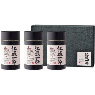しおのり江頭一郎 ギフト缶 3缶箱詰