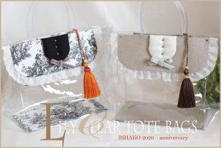 BIHAKO通信講座ライセンスコース☆LILY cleartote BAGS・2020(全2色)