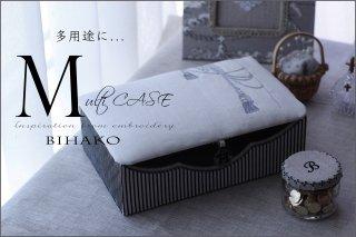 BIHAKO通信kit  刺繍multi CASE