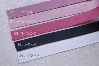 全11色♪ グログランリボン9mm