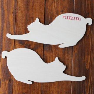木製 猫はがき(のび)13.CATS.WORKSオリジナル