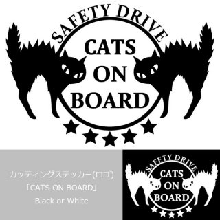 カッティングステッカー(ロゴ) [CATS ON BORD] Black or White 13.CATS.WORKSオリジナル