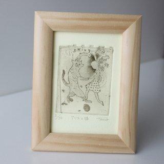 銅版画「アリスと猫」