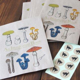 ●キノコ図鑑シリーズ2●アンティークキノコ図鑑のミニラッピング袋