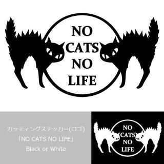 カッティングステッカー(ロゴ) [NO CATS NO LIFE] Black or White 13.CATS.WORKSオリジナル