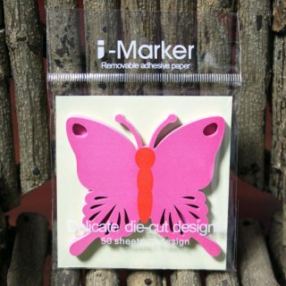 付箋--ピンクの蝶--