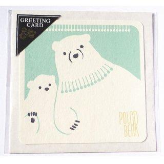 正方形グリーティングカード 「しろくま」