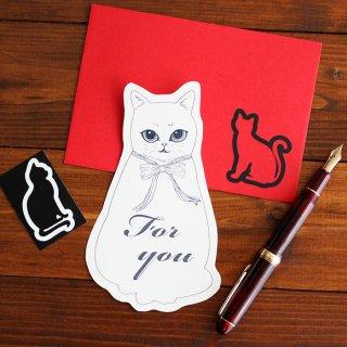 おめかし猫の FOR YOU メッセージカード (Marie)