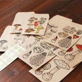 ●キノコ図鑑シリーズ●キノコと毒キノコのポチ袋