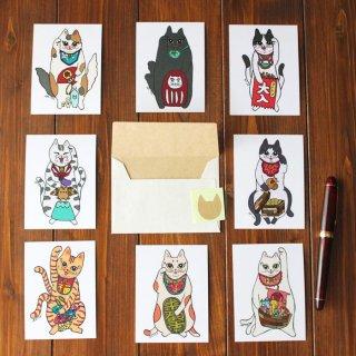 ●縁起物●招き猫又八福神のミニメッセージカード