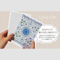 クリアファイル・A6(ハガキ)/シルクロード