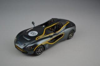 AstonMartin CC100