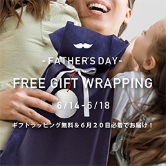 Vol414:【FREE GIFT WRAPPING】ギフトラッピング無料!6月18日正午まで!